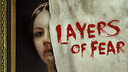 Layers of Fear