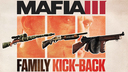 Mafia III - Family Kick Back Pack