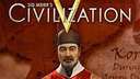 Sid Meier's Civilization V: Civilization and Scenario Pack - Korea