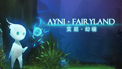 Ayni Fairyland