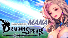 Dragon Spear MANA
