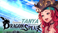 Dragon Spear TANYA