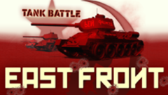 Tank Battle: East Front