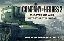 Company of Heroes 2 - Victory at Stalingrad Mission Pack Badge