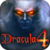 Dracula 4 - The Shadow of the Dragon Icon