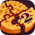 Holiday Jigsaw Thanksgiving Day 2 Icon