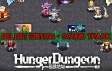 Hunger Dungeon Deluxe Edition Badge