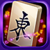 Mahjong Epic 2 Icon