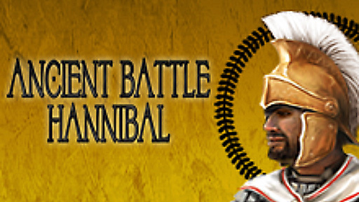 Ancient Battle: Hannibal