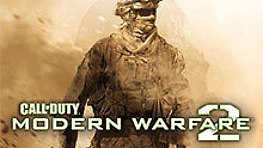 Call of Duty: Modern Warfare 2 | macgamestore com