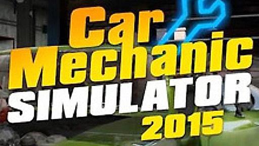 Car Mechanic Simulator 2015 | macgamestore com