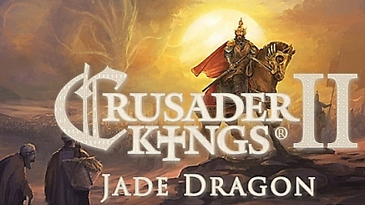 Crusader Kings II: Jade Dragon | macgamestore com