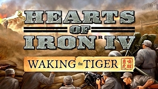 Hearts of Iron IV: Waking the Tiger | macgamestore com