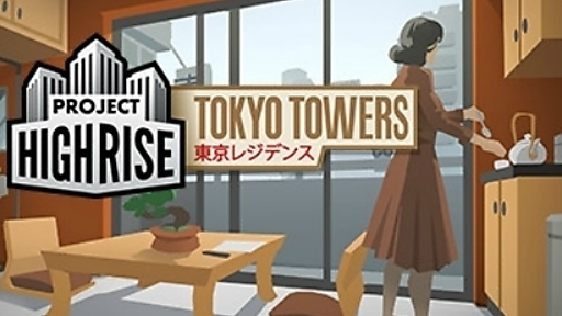 Project Highrise: Tokyo Towers