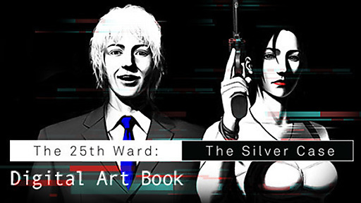 The 25th Ward: The Silver Case - Digital Art Book