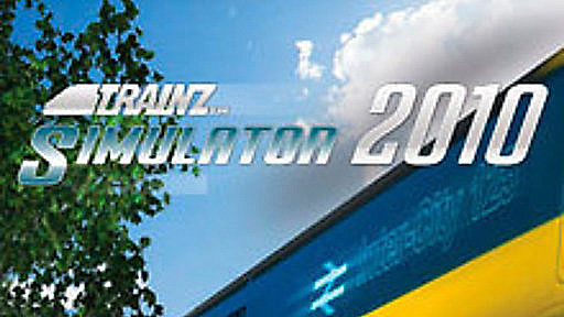 Trainz Simulator 2010