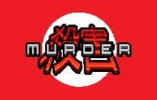 Murder Badge