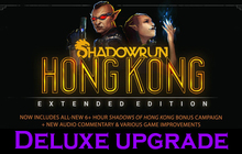 Shadowrun: Hong Kong - Extended Edition Deluxe Upgrade DLC Badge