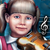 Silent Nights: Children's Orchestra Collector's Edition Icon