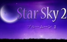 Star Sky 2 Badge