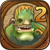 The Tiny Tale 2 Icon