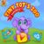 Tiny Tots Zoo Volume 1 Icon