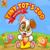Tiny Tots Zoo Volume 3 Icon
