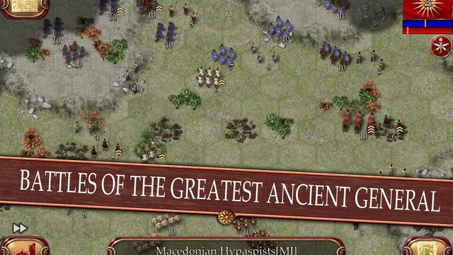 Ancient Battle: Alexander Screenshot 5