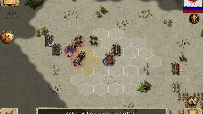 Ancient Battle: Successors Screenshot 4