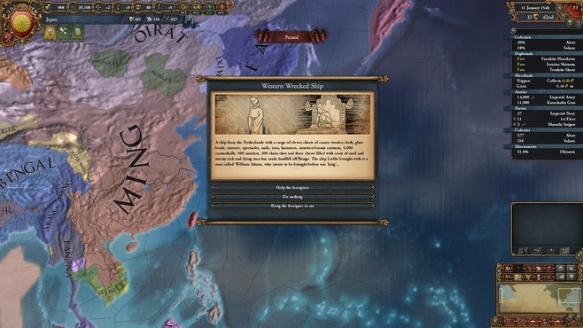 Europa Universalis IV: Kairis Soundtack Part II Screenshot 3
