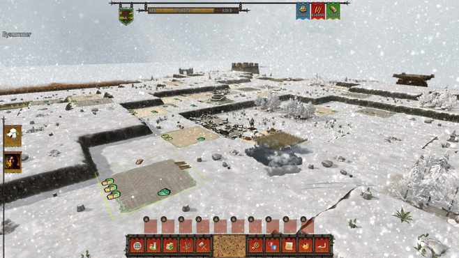 Feudalism Screenshot 21