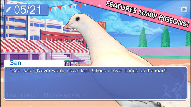 Hatoful Boyfriend Screenshot 9