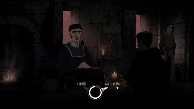 Ken Follett's The Pillars of the Earth Screenshot 3