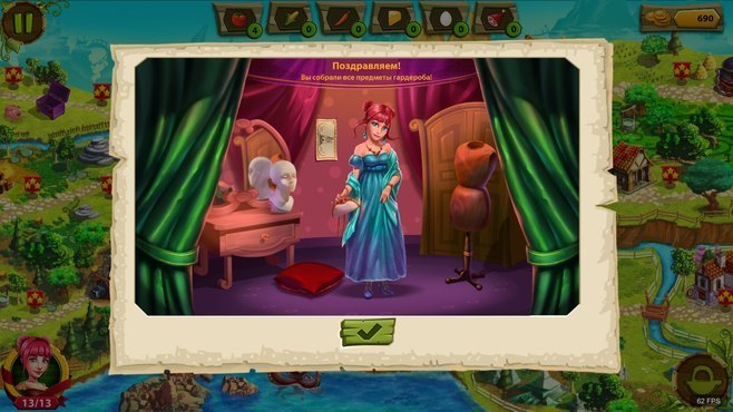 Princess of Tavern Collector's Edition Screenshot 1