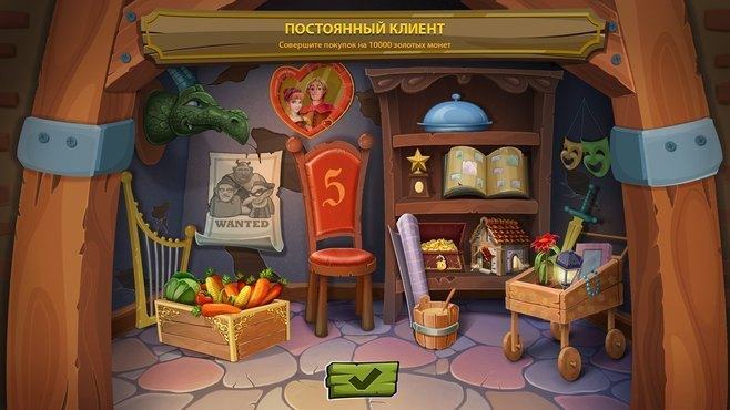 Princess of Tavern Collector's Edition Screenshot 3