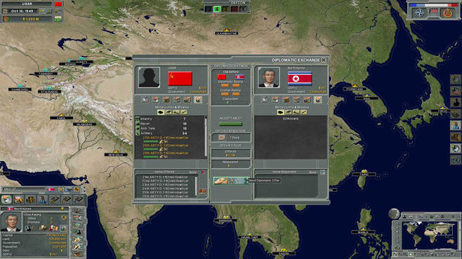 Supreme Ruler Cold War Screenshot 1