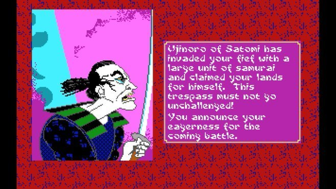 Sword of the Samurai Screenshot 3
