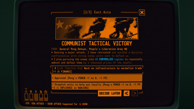 Terminal Conflict: Flower Power Edition Screenshot 8
