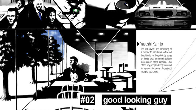 The 25th Ward: The Silver Case - Digital Art Book Screenshot 3