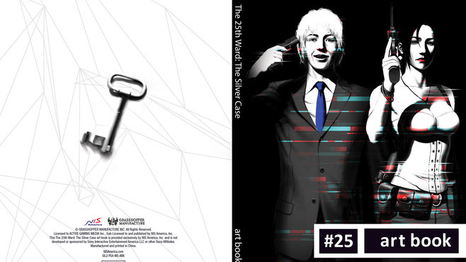 The 25th Ward: The Silver Case - Digital Art Book Screenshot 4