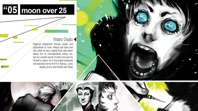 The 25th Ward: The Silver Case - Digital Art Book Screenshot 5
