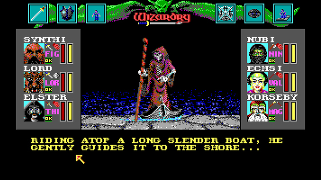 Wizardry 6 & 7 Screenshot 3